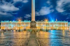 Facciata del palazzo di inverno, Museo dell'Ermitage, St Petersburg, R Immagini Stock