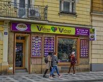 Facciata del ristorante vietnamita fotografia stock libera da diritti