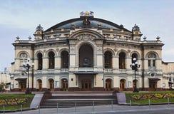 Facciata del teatro dell'opera di Kiev Immagine Stock Libera da Diritti