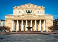 Facciata del teatro di Bolshoi a Mosca Fotografia Stock Libera da Diritti