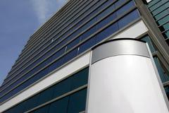 Facciata dell'edificio per uffici Fotografie Stock