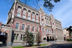 Facciata della banca centrale nazionale dell'Ucraina immagini stock libere da diritti
