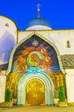 Facciata della cattedrale della trinità santa Fotografie Stock
