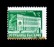 Facciata della costruzione dell'ufficio postale a Sofia, Definitives: Serie delle costruzioni, circa 1947 Immagine Stock