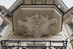Facciata edificio di Art Nouveau Mosca, Russia Fotografia Stock Libera da Diritti