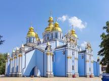 Facciata principale del san Michael Golden-Domed Cathedral, Kiev, Ukrai Immagini Stock Libere da Diritti