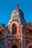 Facciata su costruzione classica con gli ornamenti e sculptures-10 Immagini Stock Libere da Diritti