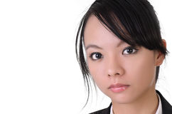 Face of Asian business woman Royalty Free Stock Images
