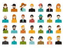 Face avatar. People heads  in flat style Royalty Free Stock Image