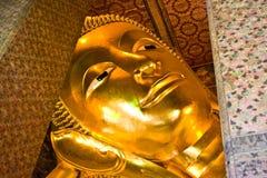 Face da estátua de Buddha Imagem de Stock