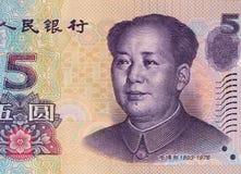 Face de billet de banque de yuans du Chinois cinq, Mao Zedong, clos d'argent de la Chine Photographie stock libre de droits