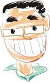 Face de um homem feliz Ilustração do Vetor