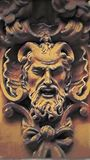 26. 07. 2018. Ukraine. Kiev.the face of the devil. The face of the devil. The head of Satan, devil with horns stock illustration