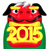 Face Of Japanese Lion Dance With 2015 Number Royalty Free Stock Photography