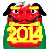 Face Of Japanese Lion Dance With 2014 Number. For New Year's Day Stock Image