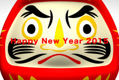 Face Of Lucky Daruma Doll With Greeting Royalty Free Stock Photo