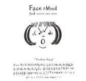 Face mood angry font Stock Image