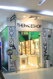 The face shop in yangon Royalty Free Stock Photography