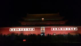 The Face of Tiananmen Square at Night royalty free stock image