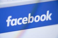 Facebook loga zakończenie - ochrony ochrona obrazy stock