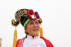 Facebook multicolor de Yangko Fotos de archivo