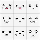 Faces animais bonitos ajustadas Fotos de Stock Royalty Free