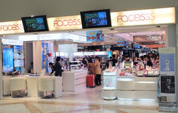 Facess shop in hong kong Stock Image