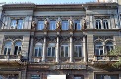 Fachada adornada del cine anterior de Bucarest, cine Bucuresti Foto de archivo libre de regalías