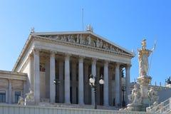 Fachada austríaca del parlament Imágenes de archivo libres de regalías