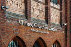 Fachada china de la iglesia Fotos de archivo libres de regalías