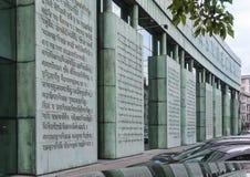 A fachada da biblioteca da universidade em Varsóvia, Polônia em Varsóvia, Polônia Fotografia de Stock
