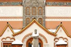 Fachada da galeria de Tretyakov em Moscovo Imagens de Stock Royalty Free