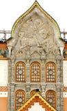 Fachada da galeria de Tretyakov em Moscovo Foto de Stock Royalty Free