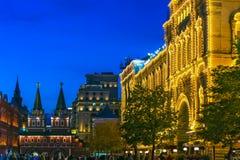 Fachada da GOMA, quadrado vermelho, Moscou, Rússia fotografia de stock royalty free