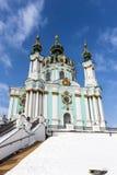 Fachada da igreja do ` s de St Andrew - uma igreja ortodoxa do russo em Kyiv Kiev, Ucrânia Imagens de Stock Royalty Free