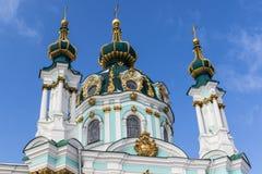 Fachada da igreja do ` s de St Andrew - uma igreja ortodoxa do russo em Kyiv Kiev, Ucrânia Imagem de Stock Royalty Free