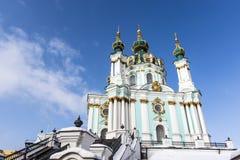 Fachada da igreja do ` s de St Andrew - uma igreja ortodoxa do russo em Kyiv Kiev, Ucrânia Imagens de Stock