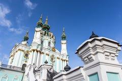 Fachada da igreja do ` s de St Andrew - uma igreja ortodoxa do russo em Kyiv Kiev, Ucrânia Fotografia de Stock Royalty Free