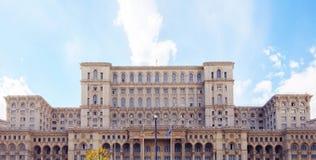 Fachada de la casa del parlamento foto de archivo libre de regalías