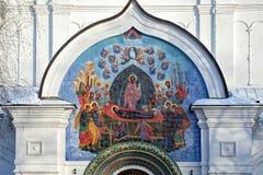 Fachada de la catedral de la suposición en Yaroslavl, Rusia Fotos de archivo