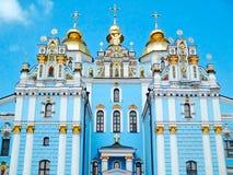 Fachada de la catedral de San Miguel en Kiev Imagen de archivo libre de regalías