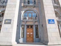 Fachada de la sede constructiva de la oficina anticorrupción nacional de Ucrania en el capital Kiev imágenes de archivo libres de regalías
