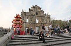 Fachada de Paul Cathedral de Saint em Macau Imagens de Stock Royalty Free