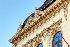 Fachada de pedra na construção clássica Fotos de Stock Royalty Free