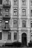 Fachada de un edificio Imagen de archivo libre de regalías