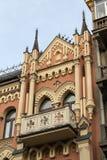 Fachada de un edificio hermoso con las torres Foto de archivo libre de regalías