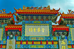 Fachada decorativa do templo do pecado do wong TAI Foto de Stock Royalty Free
