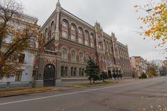 Fachada del banco central nacional en distrito gubernamental kiev fotografía de archivo