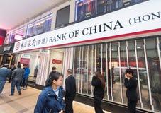 Fachada del Banco de China Hong Kong, área de Tsim Sha Tsui Imagen de archivo libre de regalías