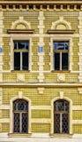 Fachada del edificio Fotografía de archivo